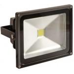 20W (200W Equiv) LED Security Floodlight - Warm White