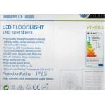 100W Slimline Premium SMD LED Floodlight Warm White (White Case)
