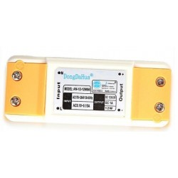 12W - 12V DC LED Power Supply Driver for LED Lights